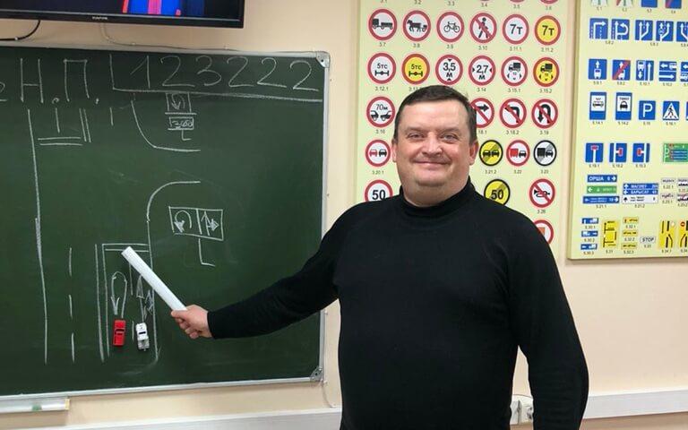 Преподаватель - Константин Михайлович