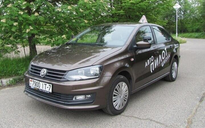 volkswagen-polo-1